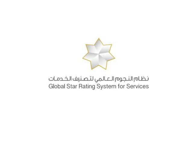 https://sysmacs.com/wp-content/uploads/2020/08/Global-Star-Rating-System-for-Services-640x480.jpg