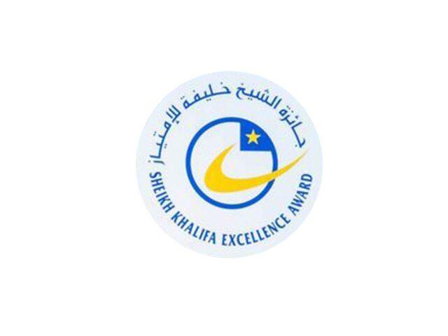 https://sysmacs.com/wp-content/uploads/2020/08/Sheikh-Khalifa-Excellence-Award-640x480.jpg