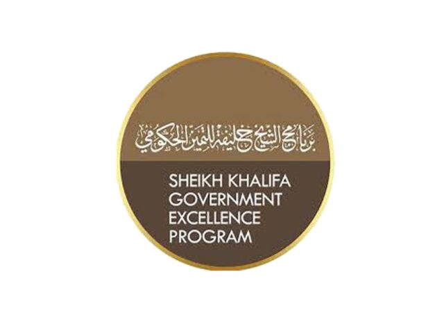 https://sysmacs.com/wp-content/uploads/2020/08/Sheikh-Khalifa-Government-Excellence-Program-640x480.jpg